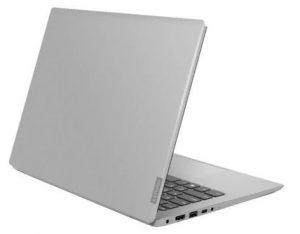 Portatil Lenovo 330s 14ikb Core I5 4